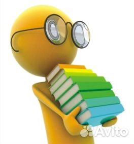 Помощь студентам орел решение задач по статистике запасы