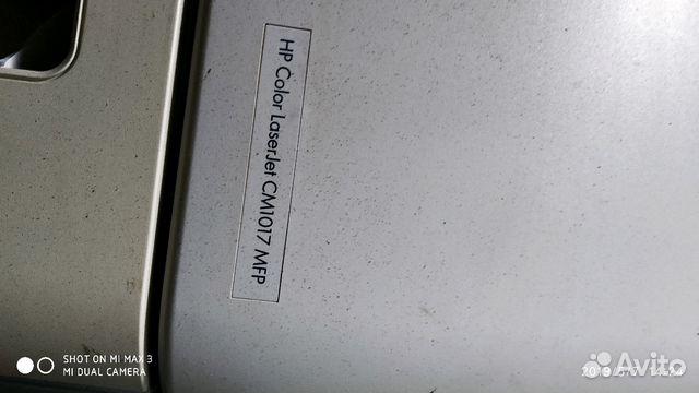 89805377242 Color laser.принтерсм1017мfp