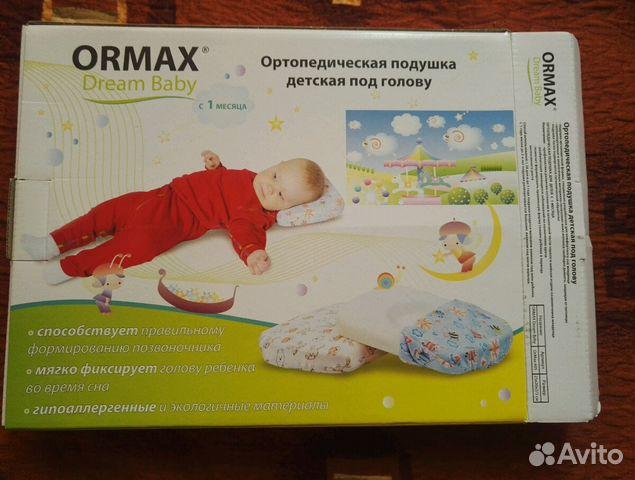 949f362a79160 Детская ортопедическая подушка Ormax Dream Baby купить в Москве на ...