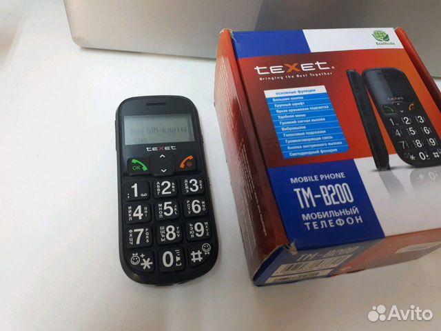 как настроить быстрый набор на телефоне texet tm-b307