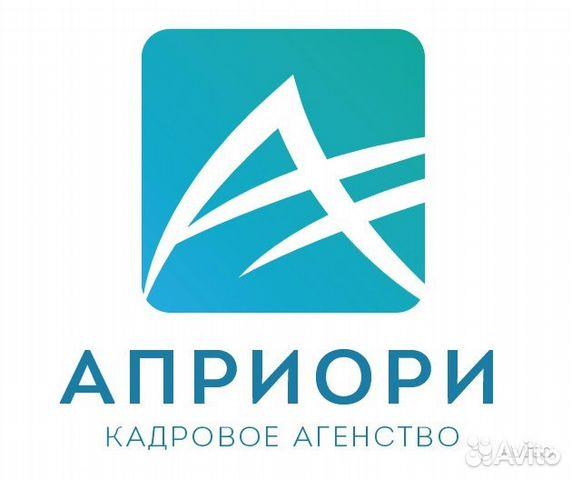 1fcf10075c068 Менеджер по подбору персонала, Калининград— фотография №1