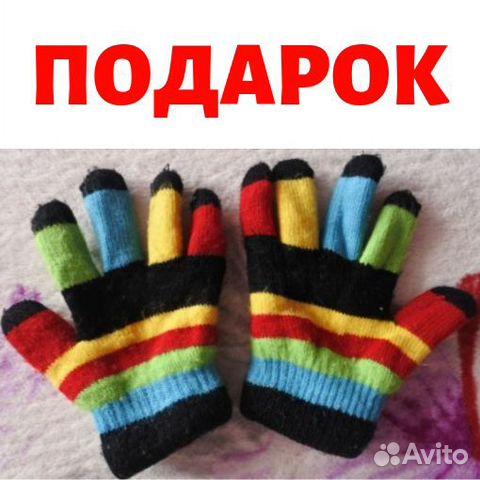 Куртка осенняя Zeplin р. 110-116 + Аксессуары  89616848492 купить 7