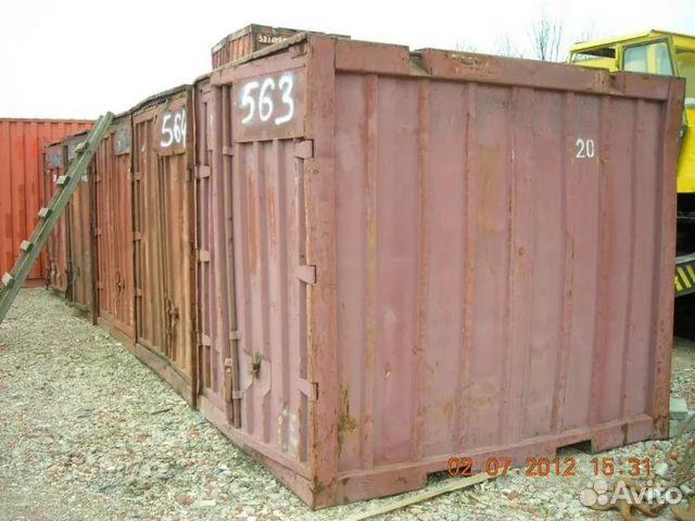 89370628016 Container patirotic No. 7