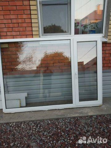 Окна пластиковые 89518359527 купить 2