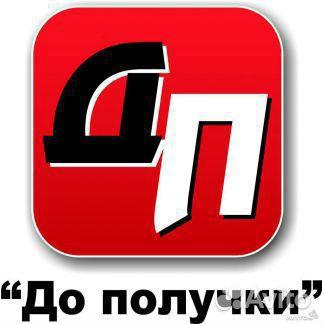 Работа в стародуб работа вебкам красноярск