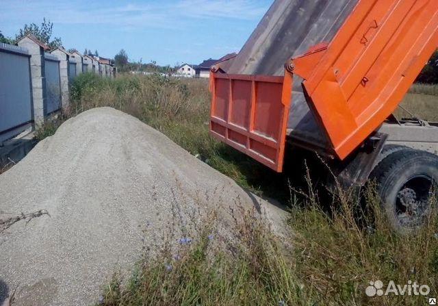 Куплю бетон в верхней пышме штамп для печатного бетона купить в леруа мерлен