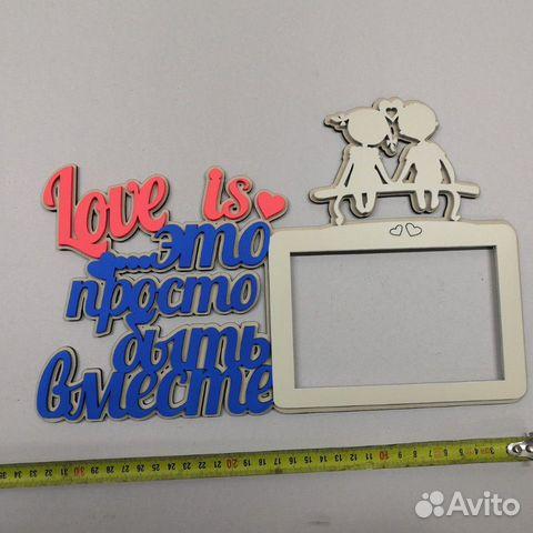 Рамка love is  89091977799 купить 1