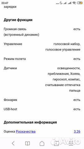 Телефон Nokia 6 89616620191 купить 9