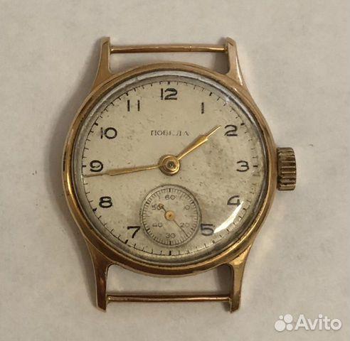 Часы золотые победа продам в ломбарды киеве часов