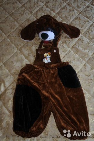 Костюм собаки р. 110-116  89616848492 купить 2