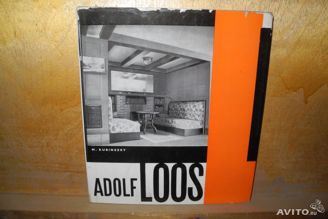 adolf loos essay Adolf loos biography - adolf loos, an influential residential designer, was born adolf loos ornament and crime essay in brno, a2 biology coursework titles moravia, austria-hungary thesis on water on.