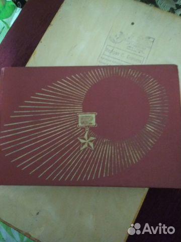 Фото альбом казахстанцы О войне 89179376288 купить 1