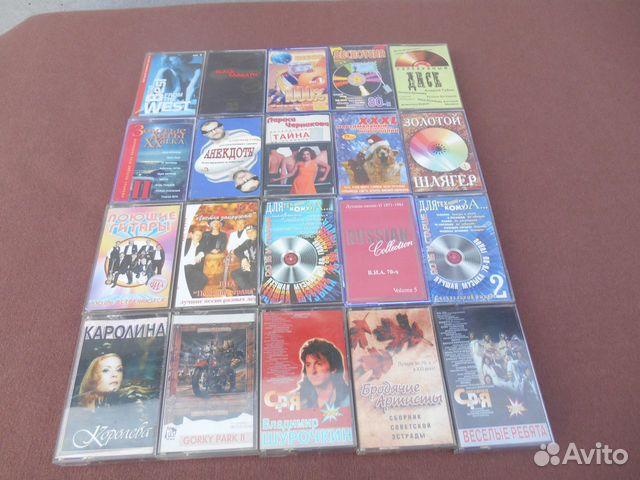 Аудиокассеты и боксы для кассет 89009245289 купить 1