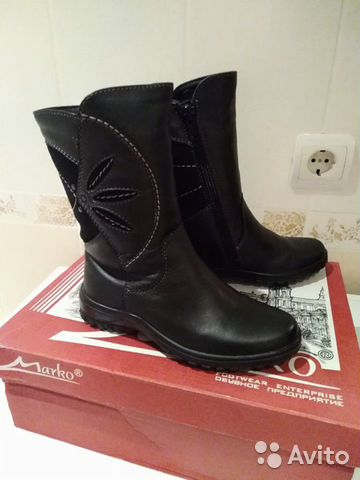 Boots  89021710445 buy 4