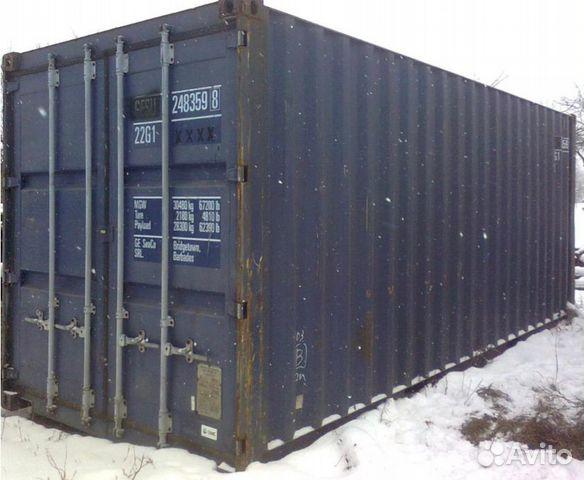 89370628016 Container train
