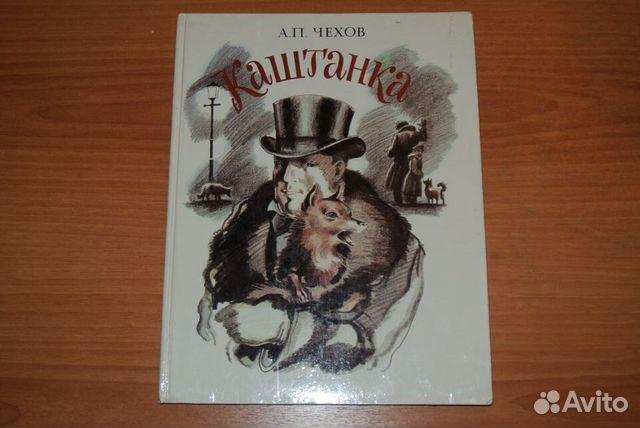 Книга - Русская классика - 2 83519077457 купить 10