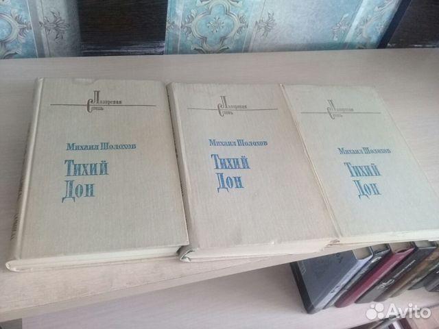 Книги  89198871130 купить 2
