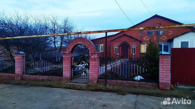 Дом 120 м² на участке 13 сот. 89872324577 купить 2