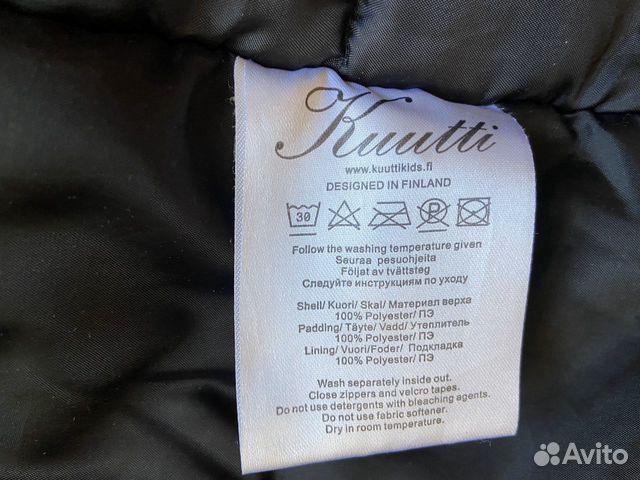 Куртка 89530649333 купить 5