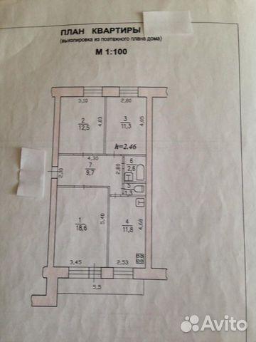 3-к квартира, 70 м², 2/5 эт. 89638241544 купить 5