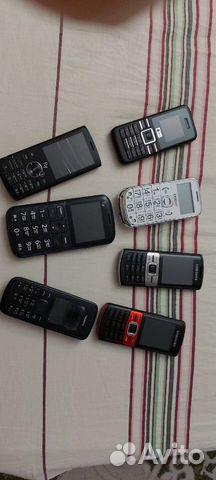 Телефоны 89823114462 купить 1