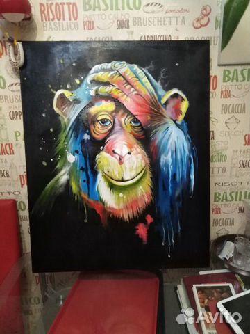 Картина 89082647933 купить 3