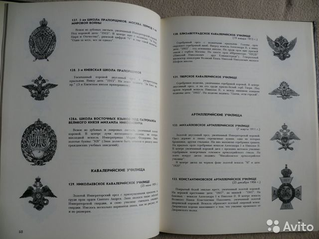 Вайнберг Монеты Хорезма Пенджикента Нагруд знаки 89217936073 купить 8