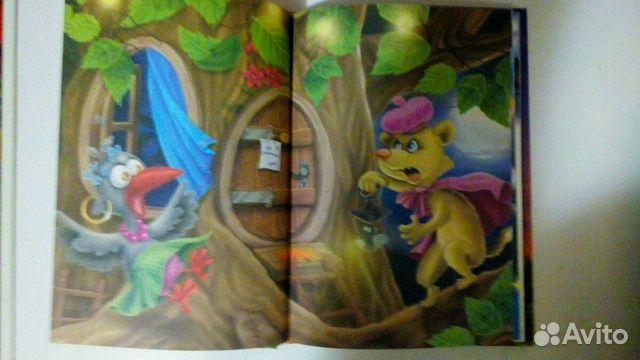 Books for children  89159510191 buy 2