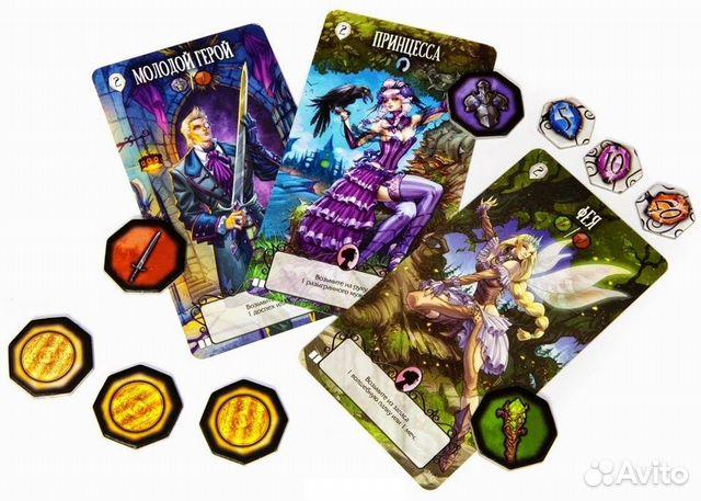 Новая Настольная игра Страшные сказки  89045827115 купить 9