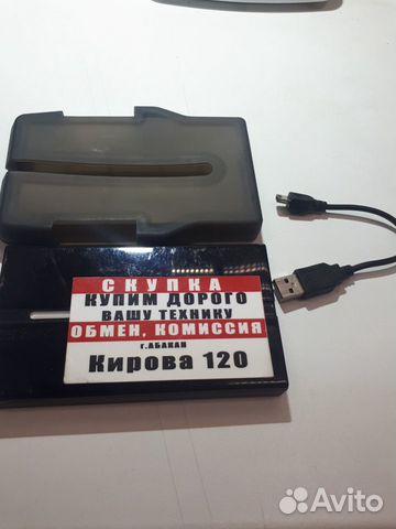 89503079406  Переносной Жесткий диск (К120)