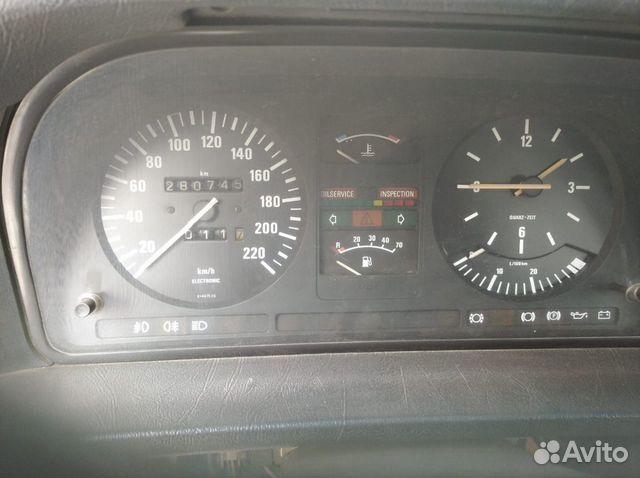 BMW 5 серия, 1988  купить 8
