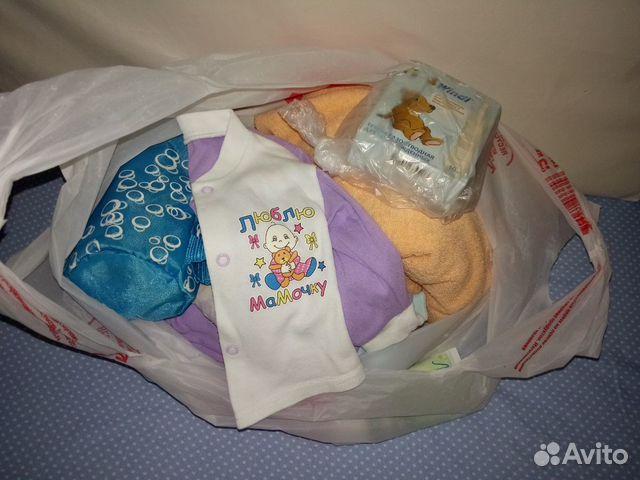 Детские вещи и всякие нужности для малыша  89208099488 купить 1