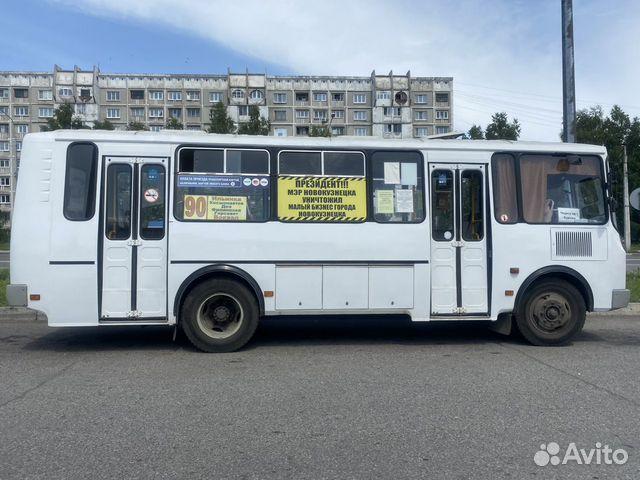 Продам Автобусы марки паз 4234-05 89617230642 купить 2