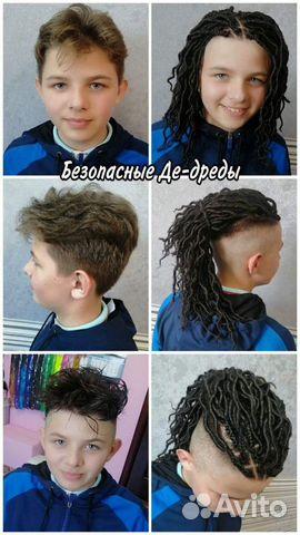 Hairdresser 89049996784 buy 7