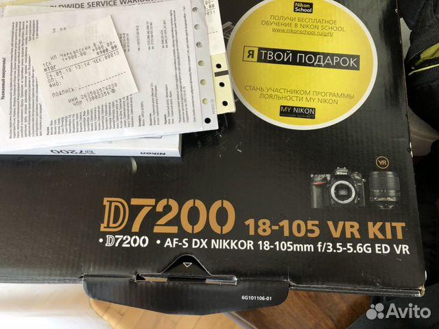 Фотоаппарат Nikon D7200  купить 1