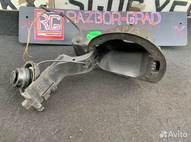 Кронштейн лючка бензобака задний Chevrolet Cruze  89086364687 купить 1