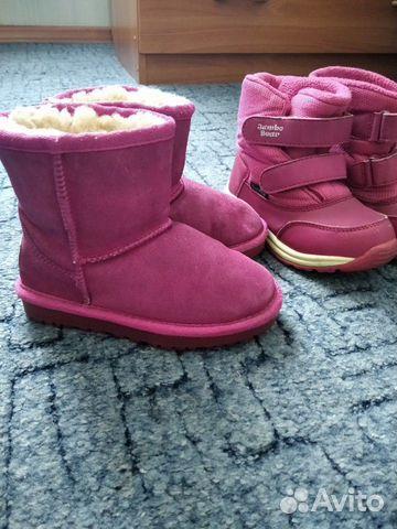 Угги, ботинки  89529161603 купить 5