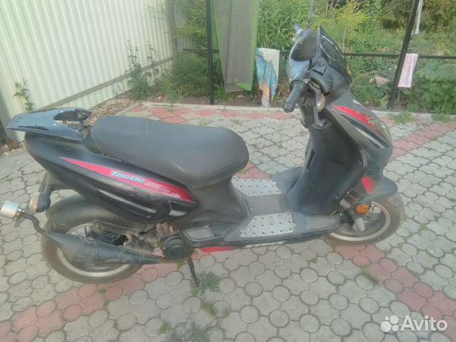 Скутер  89066821481 купить 2