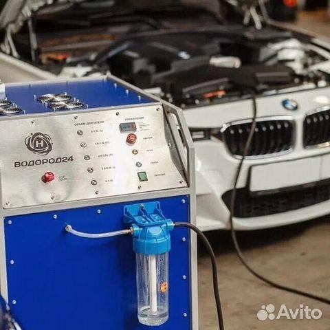 Оборудование для водородной чистки двс  89992020237 купить 1