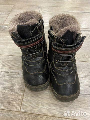 Зимние сапоги капика kapika  89158344190 купить 1