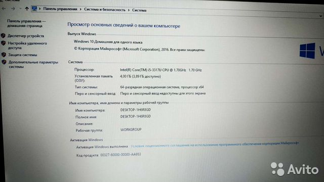 Ноутбук K56CM  89787166927 купить 7