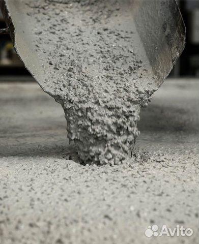 Бетон куплю тольятти куб бетона омск купить