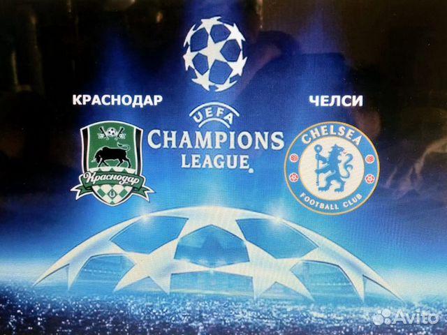Bilety Na Match Krasnodar Chelsi Kupit V Krasnodare Hobbi I Otdyh Avito