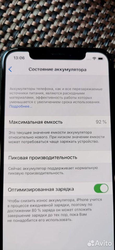 iPhone X 256 Gb  89289153646 купить 4