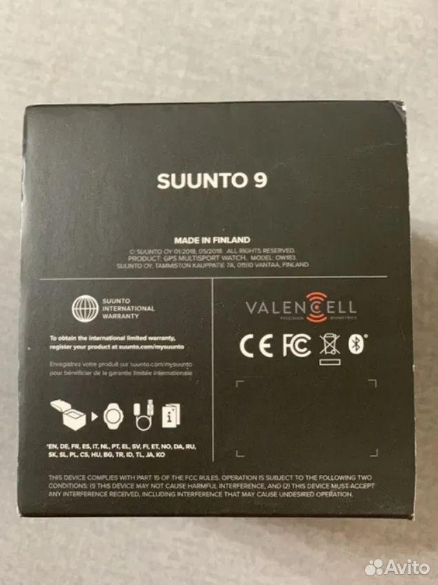 Смарт-часы Suunto 9 G1 baro black  89168557540 купить 3