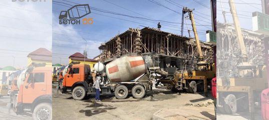 Купить бетон дагестан керамзитобетона гост