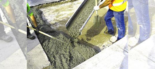 Бетон купить георгиевск яхты бетон