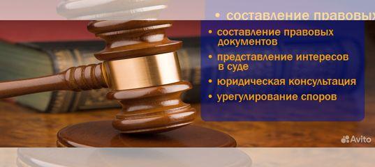лысьва юридическая консультация