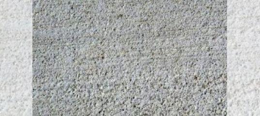 бетон в15 f100 w4