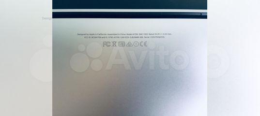 MacBook Pro 13 Retina 2017 (8/256Gb) Touch Bar